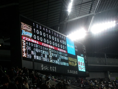 1110160003